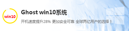 Windows 10系统