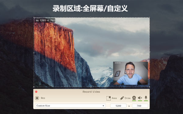 Icecream Screen Recorder Pro Mac版