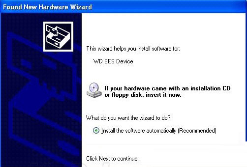 WD Ses Device Usb Device驱动