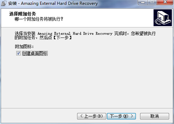 Amazing External Hard Drive Recovery