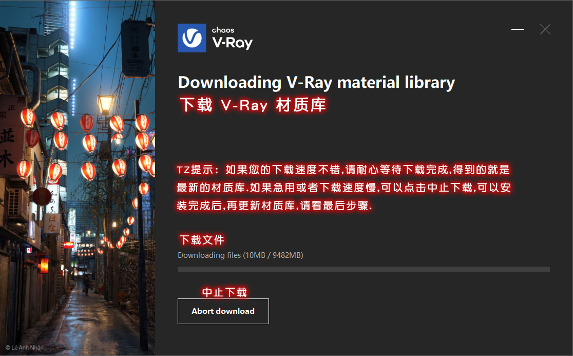 V-Ray for 3DMax 2022